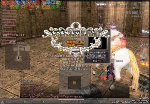 mabinogi_2011_11_01_017.jpg