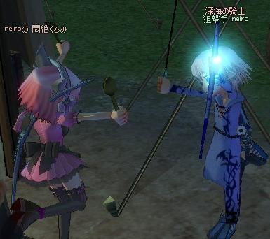 mabinogi_2011_11_01_026.jpg