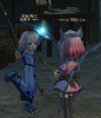 mabinogi_2011_11_01_027.jpg