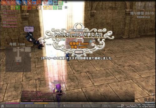 mabinogi_2011_11_04_002.jpg