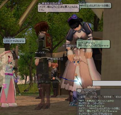 mabinogi_2011_11_04_005.jpg