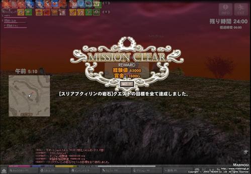 mabinogi_2011_11_04_007.jpg