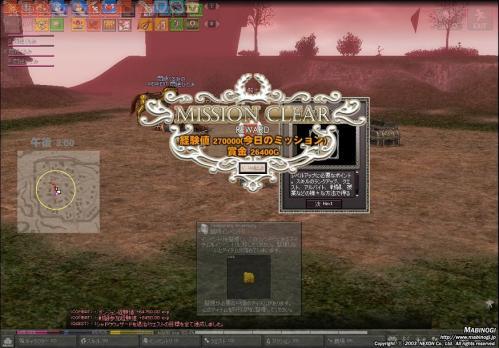 mabinogi_2011_11_04_010.jpg