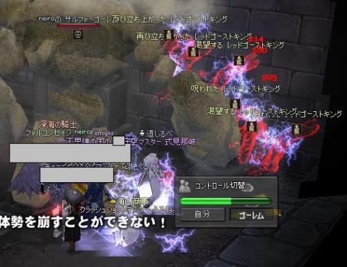 mabinogi_2011_11_05_006.jpg