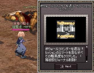 mabinogi_2011_11_07_008.jpg