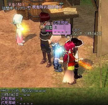 mabinogi_2011_11_08_002.jpg