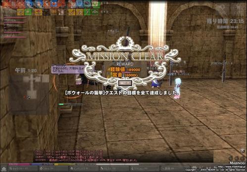 mabinogi_2011_11_10_004.jpg