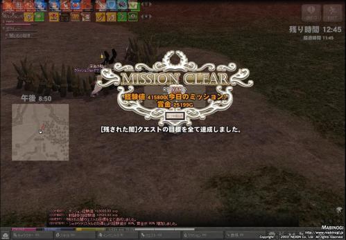 mabinogi_2011_11_12_003.jpg