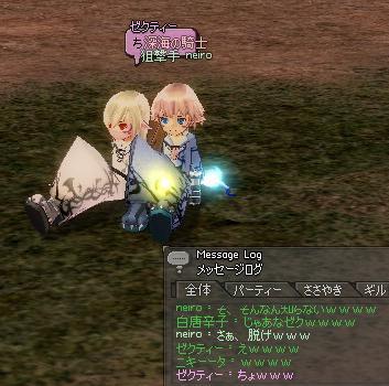 mabinogi_2011_11_12_010.jpg