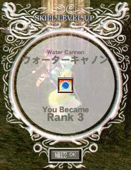 ウォーターキャノンランク3(倉庫)