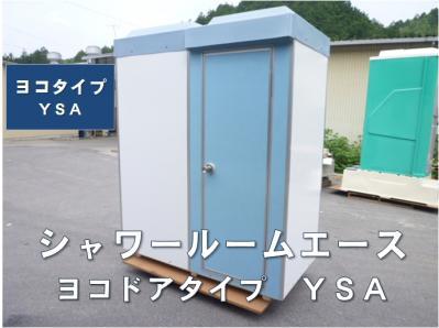 ysa002.jpg