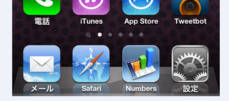 iphonedock2012.png