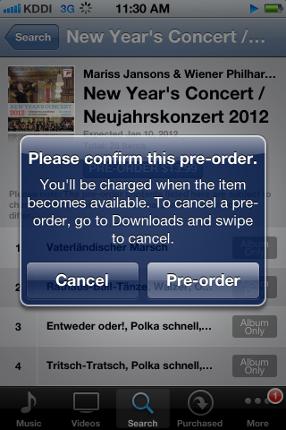 newyear20123.png