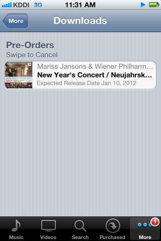 newyear20125.png