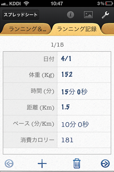 numbersapp0172a.png