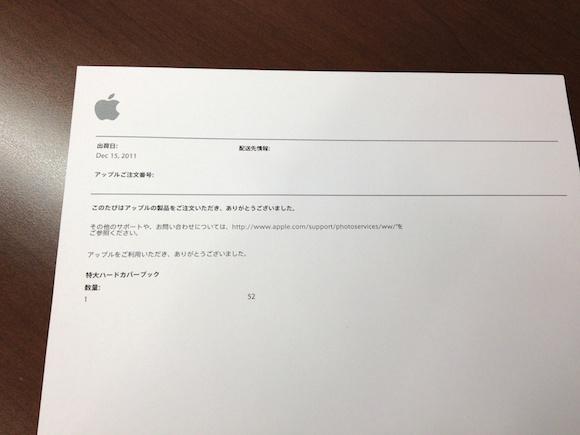 photobook20112.jpg