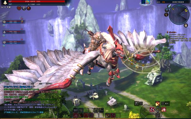 TERA_ScreenShot_20110808_222707.jpg