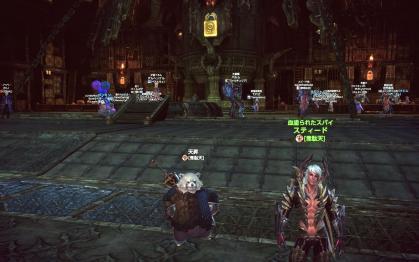 TERA_ScreenShot_20110918_125747.jpg