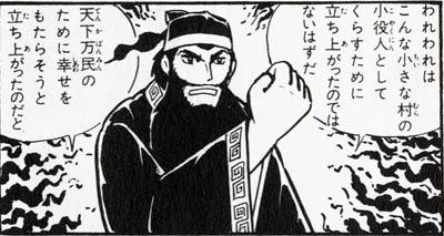 kanu_04.jpg