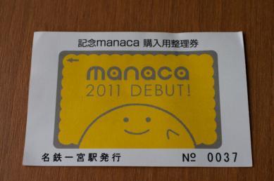 04_20110211100613.jpg
