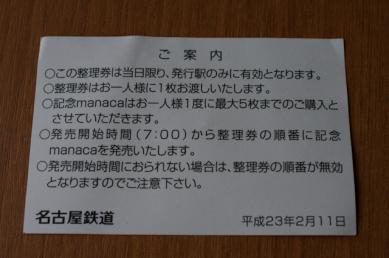 05_20110211100629.jpg