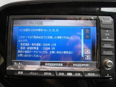 1_20091129111039.jpg