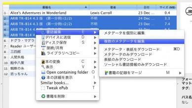 スクリーンショット(2010-12-25 11.26.59)