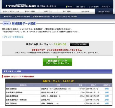 2_20091129111110.jpg