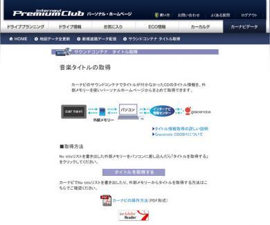 3_20100221000853.jpg