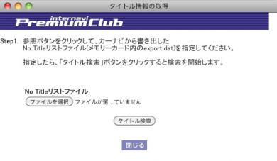 4_20100221001050.jpg