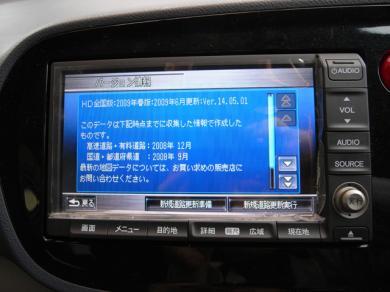 6_20091129111901.jpg