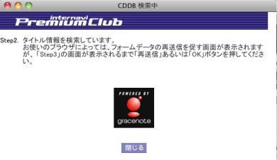 6_20100221001215.jpg