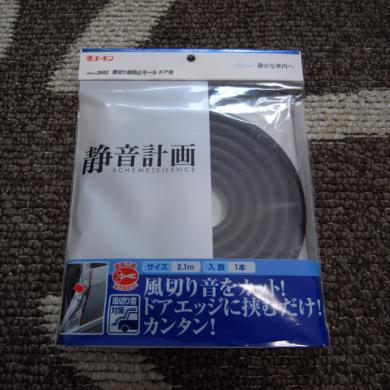 8_20100124114041.jpg