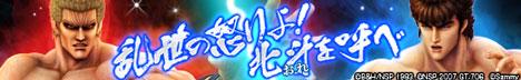20120301elf_e_468_72.jpg