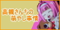 blogbana-mintover.jpg