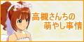 blogbana-yayoiver.jpg