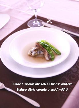 ひじきの白菜ロールNS01-2010