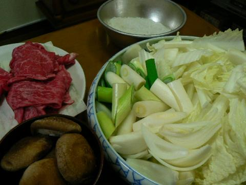 2010年1月8日夕食