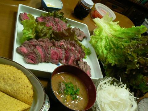2009年11月26日夕食