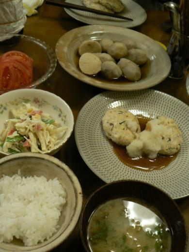 2010年1月21日夕食