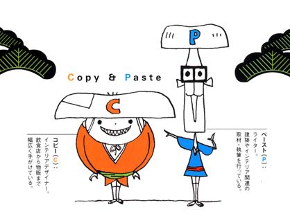 cpy&peast
