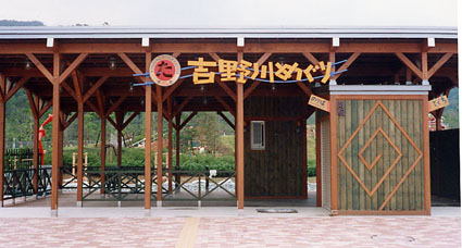 yosinogawa.jpg