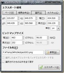 20110508052404