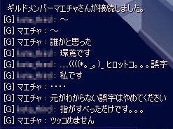 2009_12_1520_01_08_20100301123515.jpg