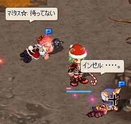 2009_12_2423_20_08.jpg