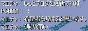 2010_02_2023_18_40.jpg