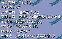 2010_02_2023_19_44.jpg