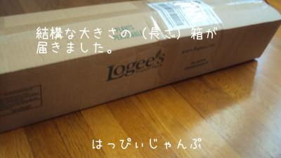 DSC01177_convert_20110607075227.jpg