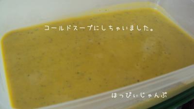 DSC03185_convert_20110709190256.jpg