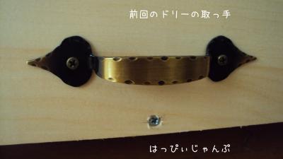 DSC06820_convert_20110831211309.jpg